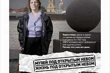 «Life under the open sky»: A second series of posters about the homeless appeared in Saint-Petersburg