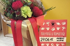 """Express-Aid"" collected for ""Nochlezhka"" 85 432 rubles"