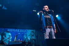 On October 23, Nochlezhka will hold the third annual charity music festival NochlezhkaFest