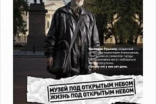 "Nochlezhka's public service ad was awarded first prize at ""P.O.R.A."" festival"